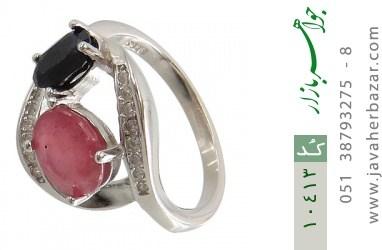 انگشتر یاقوت کبود و سرخ زنانه - کد 10413