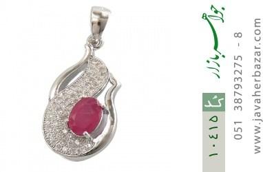 مدال یاقوت سرخ طرح ارمغان زنانه - کد 10415