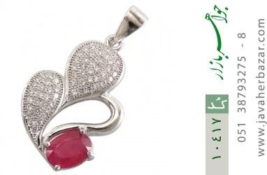 مدال یاقوت سرخ طرح دلبر زنانه - کد 10417
