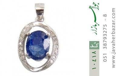 مدال یاقوت کبود طرح سوگند زنانه - کد 10418