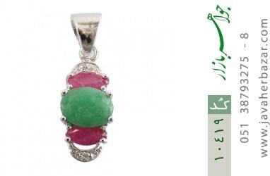 مدال زمرد و یاقوت سرخ سه نگین زنانه - کد 10419