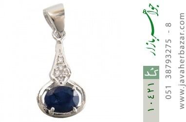 مدال یاقوت کبود طرح رهـا زنانه - کد 10421