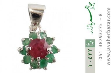 مدال زمرد و یاقوت سرخ طرح گل زنانه - کد 10422