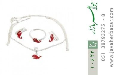 سرویس نقره طرح دلفین همراه زنجیر بچه گانه - کد 10423