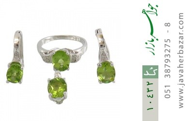 سرویس زبرجد طرح خجسته زنانه - کد 10432