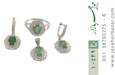 سرویس زمرد طرح شهرزاد زنانه - کد 10439