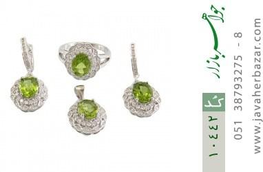 سرویس زبرجد طرح شهرزاد زنانه - کد 10442