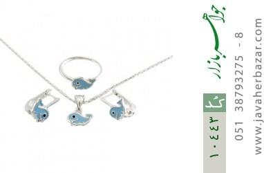 سرویس نقره همراه زنجیر طرح دلفین آبی بچه گانه - کد 10443