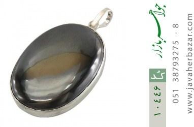 مدال حدید فریم دست ساز - کد 10446