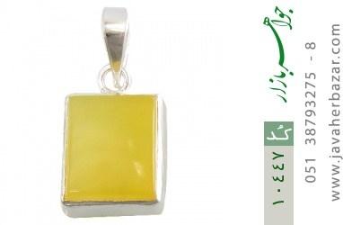 مدال عقیق حکاکی شرف الشمس فریم دست ساز - کد 10447