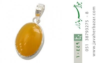 مدال عقیق حکاکی شرف الشمس فریم دست ساز - کد 10449