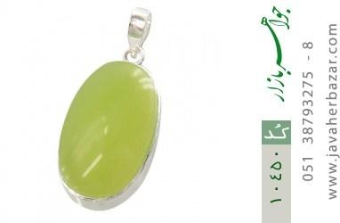 مدال عقیق فریم دست ساز - کد 10450