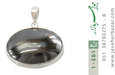 مدال حدید فریم دست ساز - کد 10451