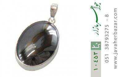 مدال حدید فریم دست ساز - کد 10453