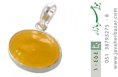 مدال عقیق حکاکی شرف الشمس فریم دست ساز - کد 10454