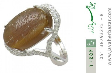 انگشتر عقیق یمن - کد 10456