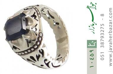 انگشتر یاقوت آفریقایی هنر دست استاد احمدی - کد 10459