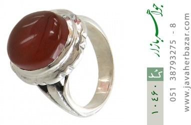 انگشتر عقیق یمن رکاب دست ساز - کد 10460