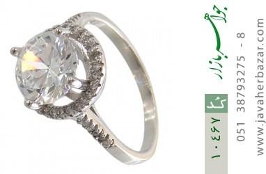 انگشتر نقره الماس نشان زنانه - کد 10467