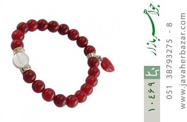 دستبند جید قرمز آویز قلب زنانه - کد 10469