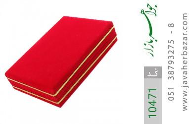 جعبه جواهر مخمل مستطیل - کد 10471