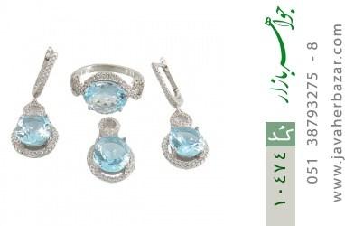 سرویس توپاز آبی درشت طرح جواهر زنانه - کد 10474