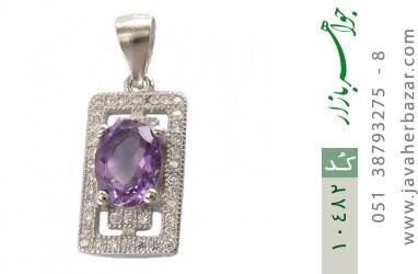 مدال آمتیست طرح ارمغان زنانه - کد 10482