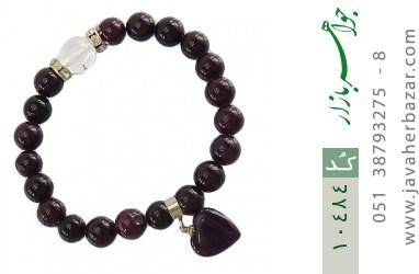 دستبند جید آویز قلب زنانه - کد 10484