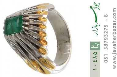انگشتر زمرد هنر دست استاد فیاض - کد 10485