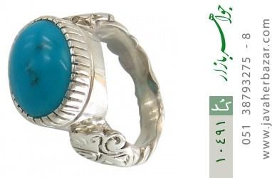 انگشتر فیروزه رکاب دست ساز - کد 10491