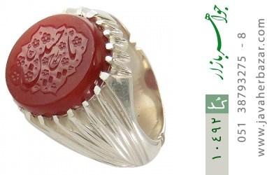 انگشتر عقیق یمن حکاکی یا حسین ع استاد حیدر هنر دست استاد سیدی - کد 10492