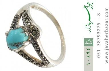 انگشتر مارکازیت و فیروزه نیشابوری - کد 10494