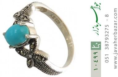 انگشتر مارکازیت و فیروزه نیشابوری - کد 10499