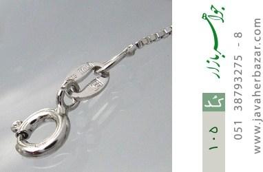 زنجیر نقره ایتالیایی ونیزی 45 سانتی - کد 105