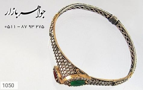 دستبند جید طرح پرنسس زنانه - عکس 1