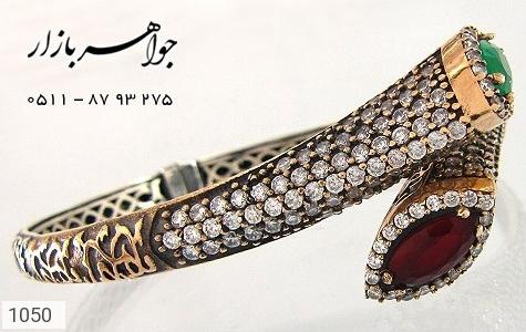 دستبند جید طرح پرنسس زنانه - تصویر 2