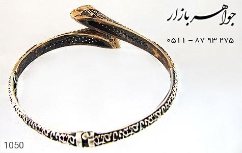 دستبند جید طرح پرنسس زنانه - عکس 3