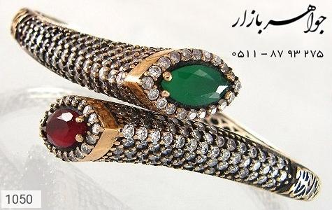 دستبند جید طرح پرنسس زنانه - تصویر 4