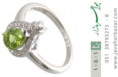 انگشتر زبرجد طرح ارمغان زنانه - کد 10501
