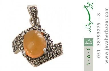 مدال مارکازیت و عقیق یمن حکاکی شرف الشمس - کد 10504