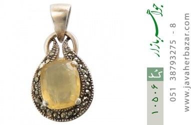 مدال مارکازیت و یاقوت زرد طرح قطره زنانه - کد 10506