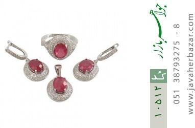 سرویس یاقوت سرخ درشت طرح ملکه زنانه - کد 10512