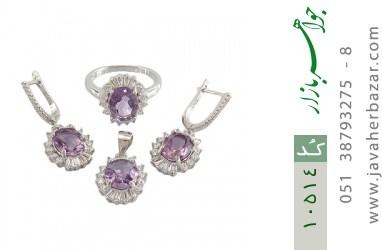 سرویس آمتیست طرح جواهر زنانه - کد 10514