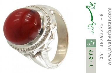 انگشتر عقیق یمن رکاب دست ساز - کد 10526