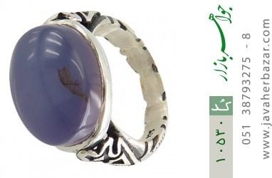 انگشتر عقیق یمن رکاب دست ساز - کد 10530