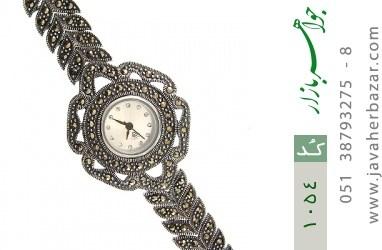 ساعت حدید مارکازیت زنانه - کد 1054