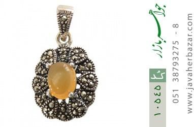 مدال عقیق یمن حکاکی شرف الشمس - کد 10545