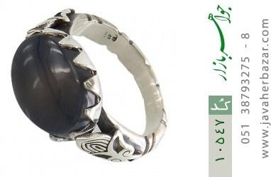 انگشتر عقیق یمن - کد 10547