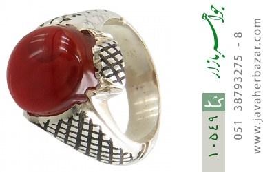 انگشتر عقیق یمن هنر دست استاد سیدی - کد 10549