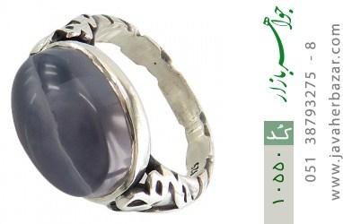 انگشتر عقیق یمن - کد 10550